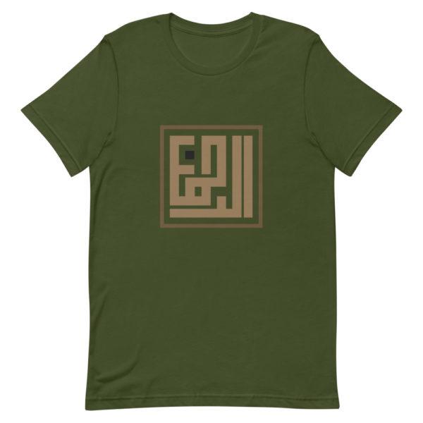 T-shirt calligraphie arabe Ar-Rahman - couleur vert olive