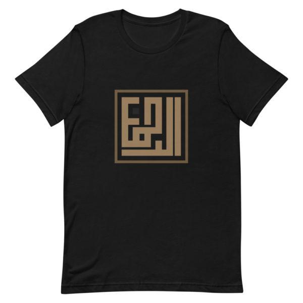 T-shirt calligraphie arabe Ar-Rahman - couleur noir