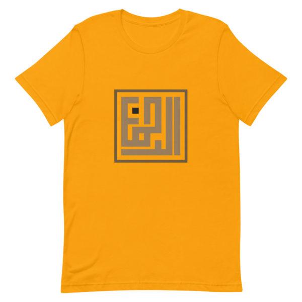 T-shirt calligraphie arabe Ar-Rahman - couleur jaune