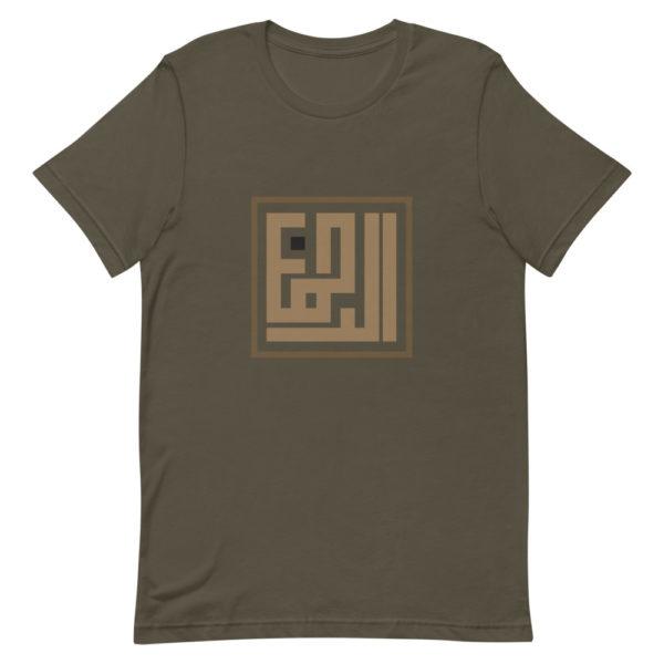 T-shirt calligraphie arabe Ar-Rahman - couleur vert