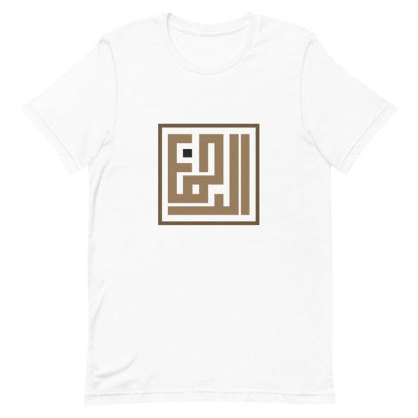 T-shirt calligraphie arabe Ar-Rahman - couleur blanc