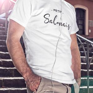 T-shirt Homme Petit Salonais - Ville de Salon de Provence